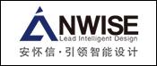 Nwise